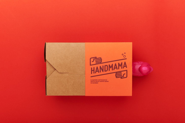 Handmama_DSC2137